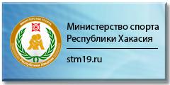 Министерство спорта