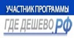 ГДЕ-ДЕШЕВО.РФ